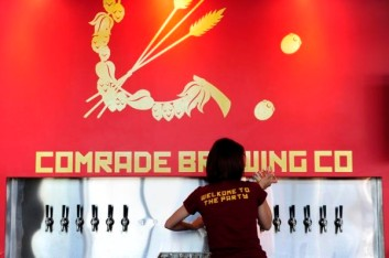 Comrade Brewing Co. in Denver, Colorado.